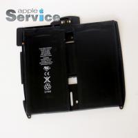 Аккумуляторная батарея для iPad 1 (A1315)