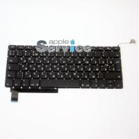 Русская клавиатуру для Macbook Pro Unibody 13